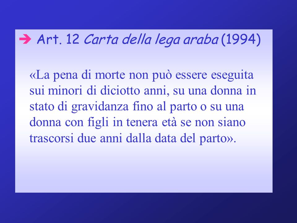  Art. 12 Carta della lega araba (1994)