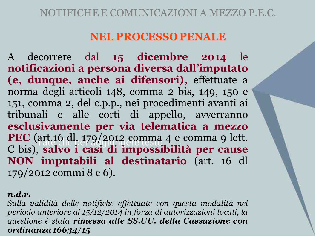 NOTIFICHE E COMUNICAZIONI A MEZZO P.E.C.