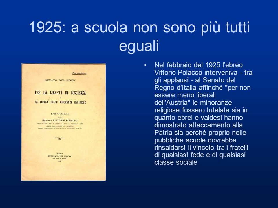 1925: a scuola non sono più tutti eguali
