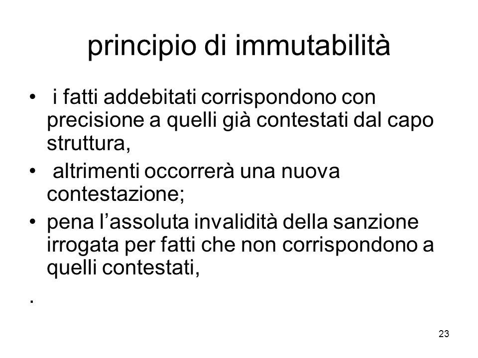 principio di immutabilità