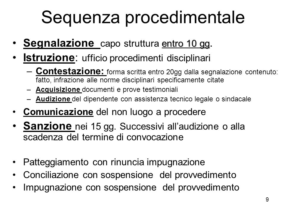 Sequenza procedimentale