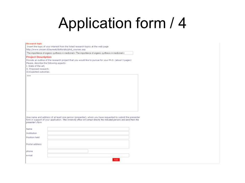 Application form / 4
