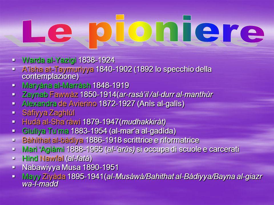 Le pioniere Warda al-Yazigi 1838-1924