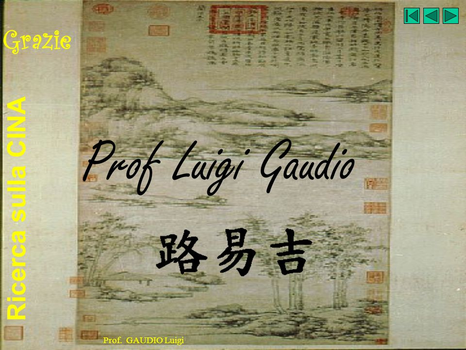Grazie Prof Luigi Gaudio Prof. GAUDIO Luigi