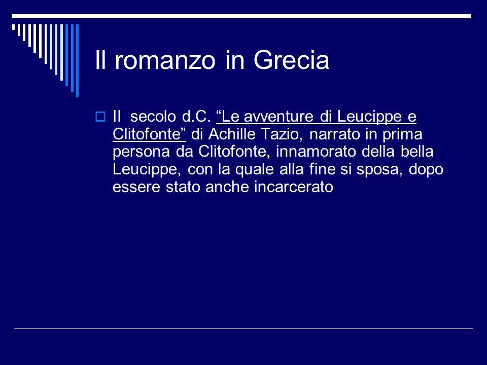 Il romanzo in Grecia