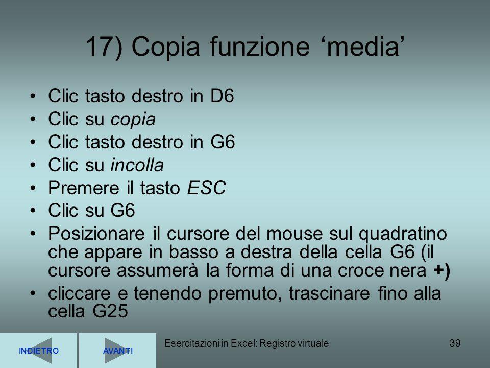 17) Copia funzione 'media'