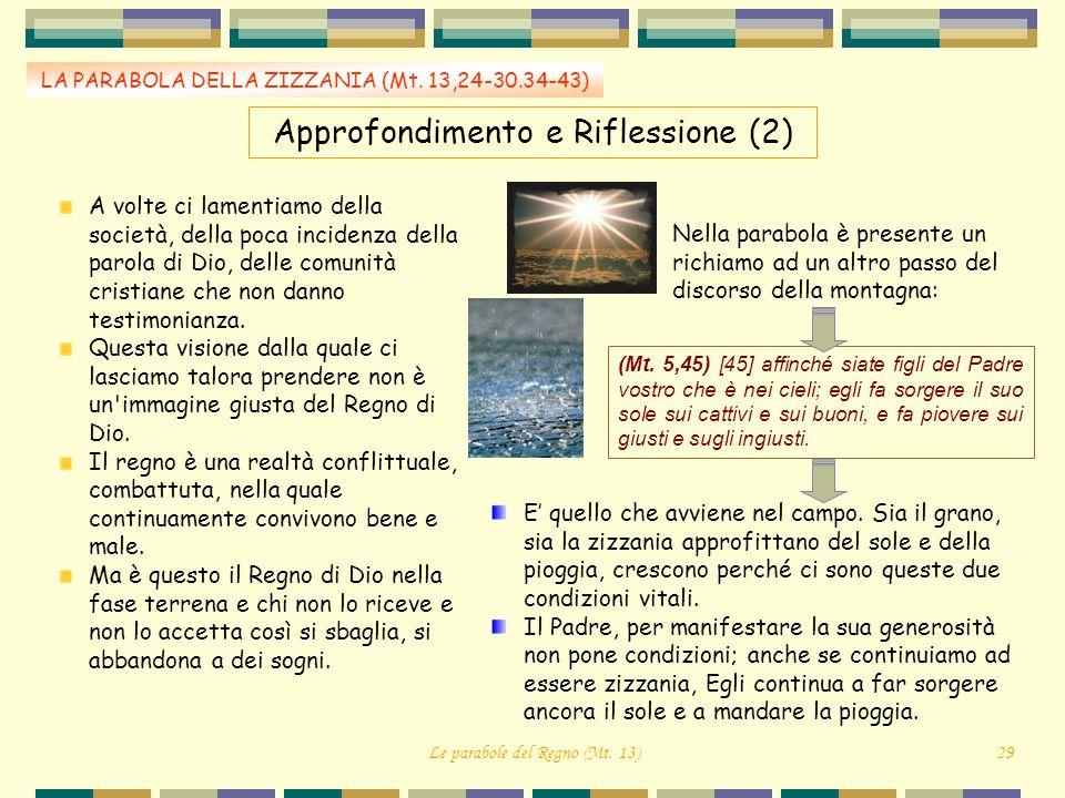 Approfondimento e Riflessione (2)