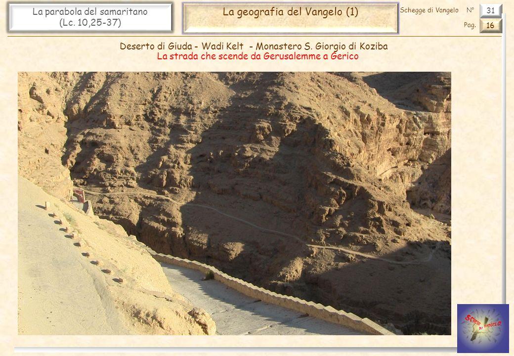 La geografia del Vangelo (1)