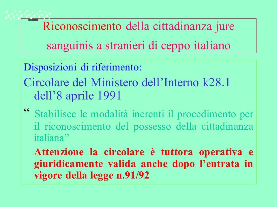 Riconoscimento della cittadinanza jure sanguinis a stranieri di ceppo italiano