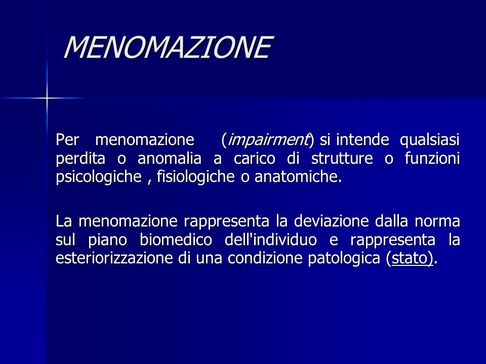 MENOMAZIONE