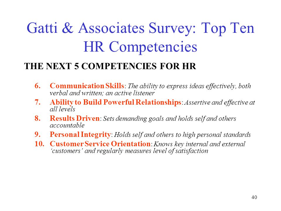 Gatti & Associates Survey: Top Ten HR Competencies