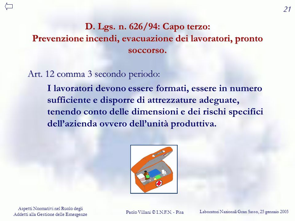 Art. 12 comma 3 secondo periodo:
