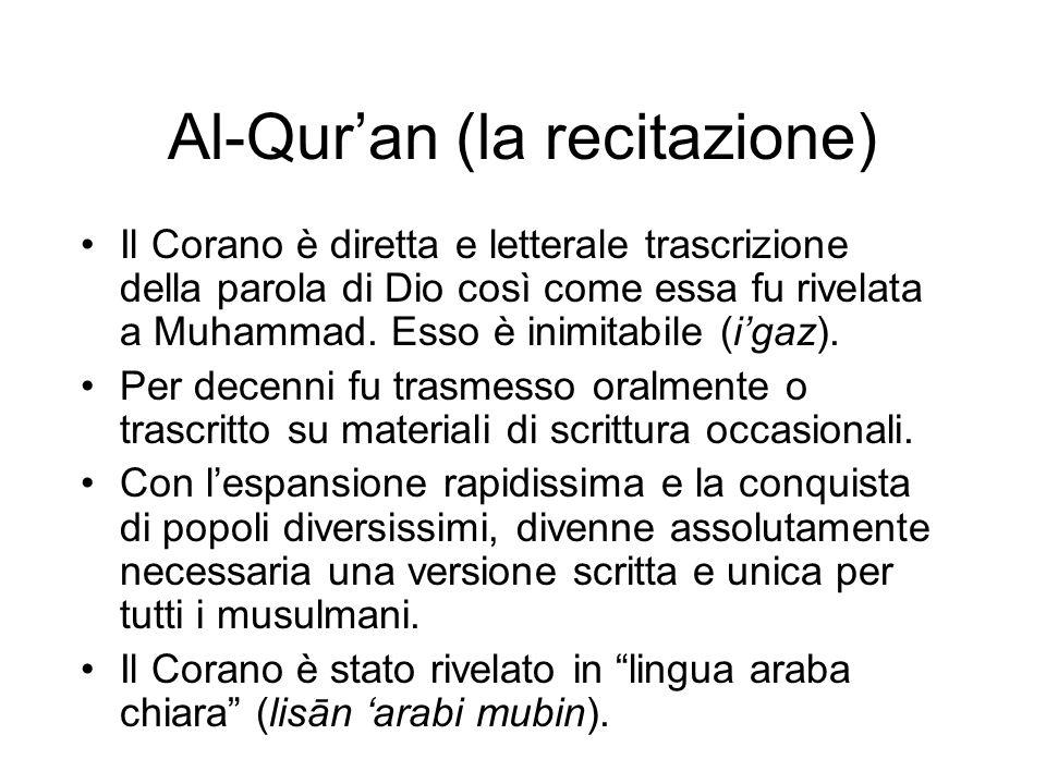 Al-Qur'an (la recitazione)