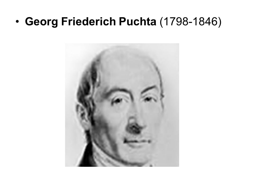 Georg Friederich Puchta (1798-1846)