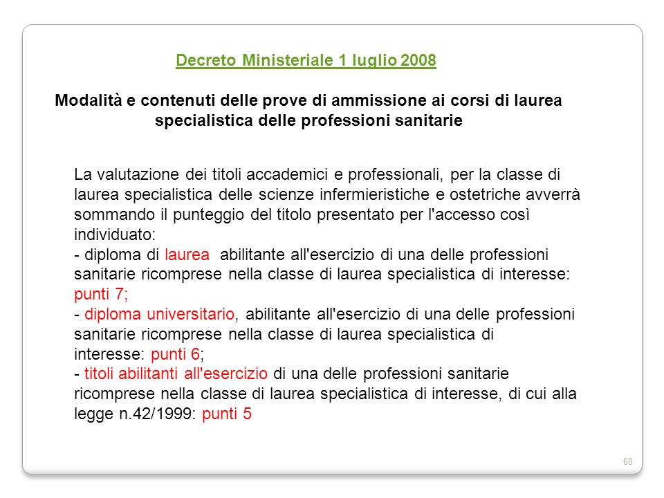 Decreto Ministeriale 1 luglio 2008