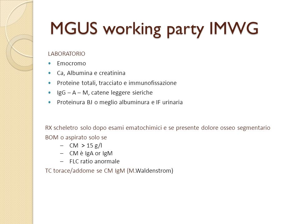 MGUS working party IMWG
