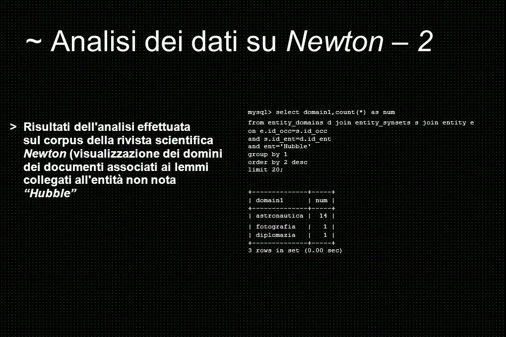 ~ Analisi dei dati su Newton – 2