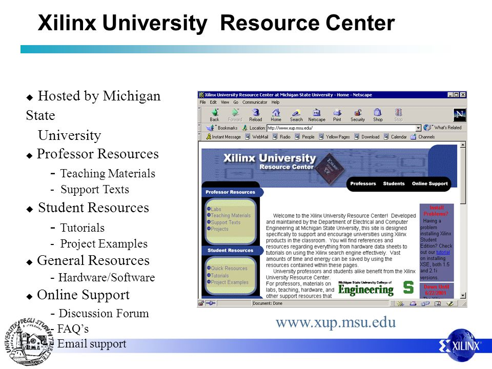 Xilinx University Resource Center