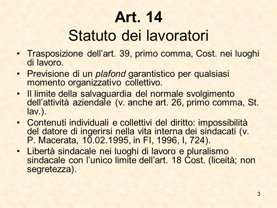 Art. 14 Statuto dei lavoratori