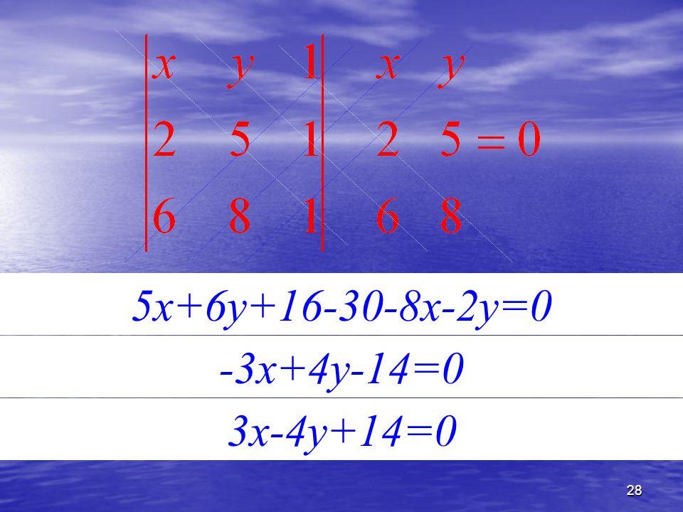 5x+6y+16-30-8x-2y=0 -3x+4y-14=0 3x-4y+14=0