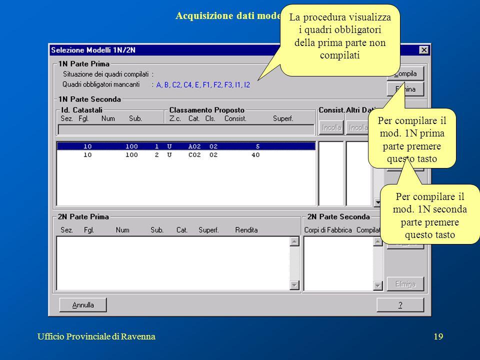 Acquisizione dati modello 1N