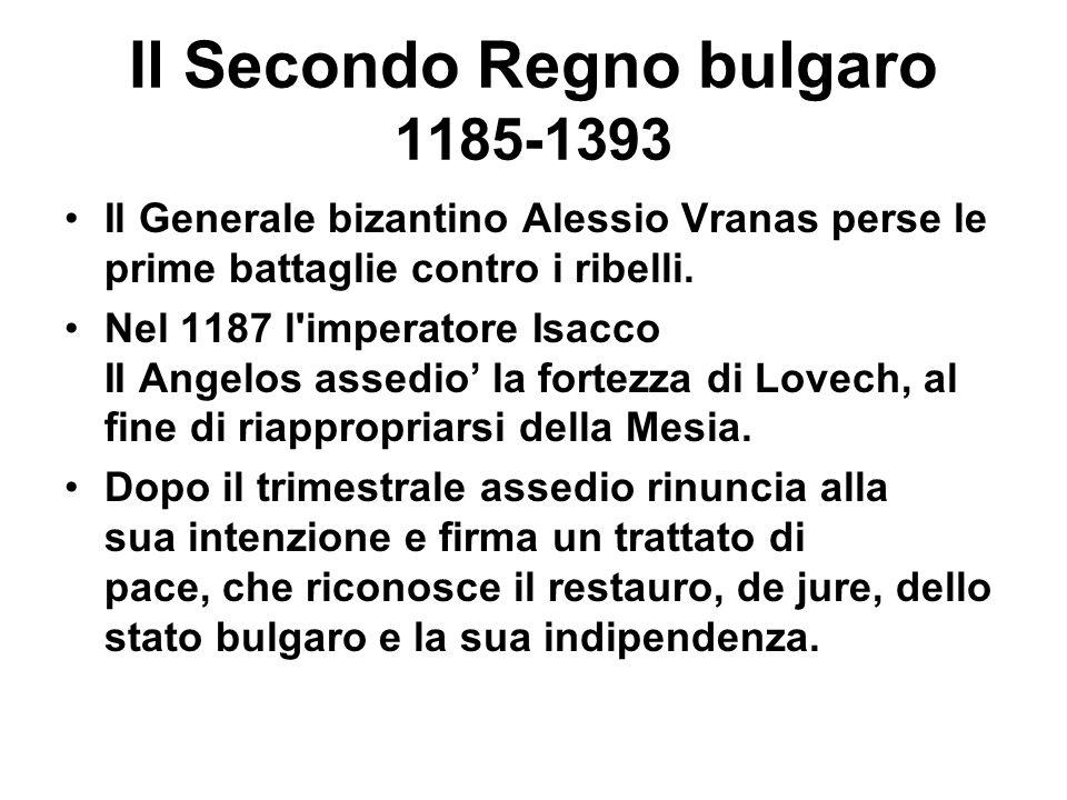 Il Secondo Regno bulgaro 1185-1393