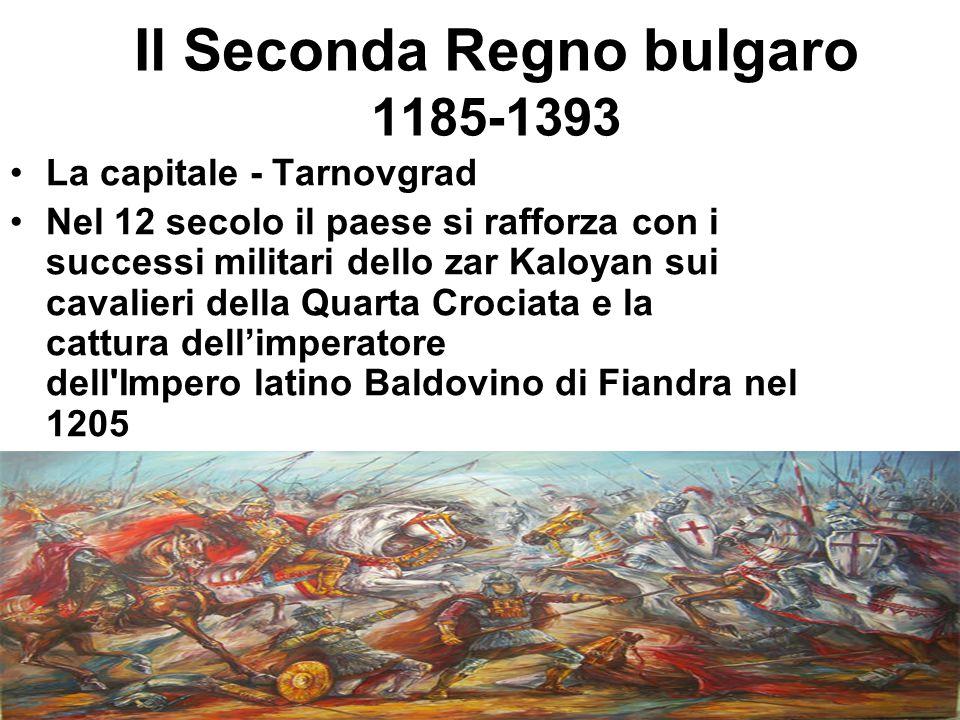 Il Seconda Regno bulgaro 1185-1393
