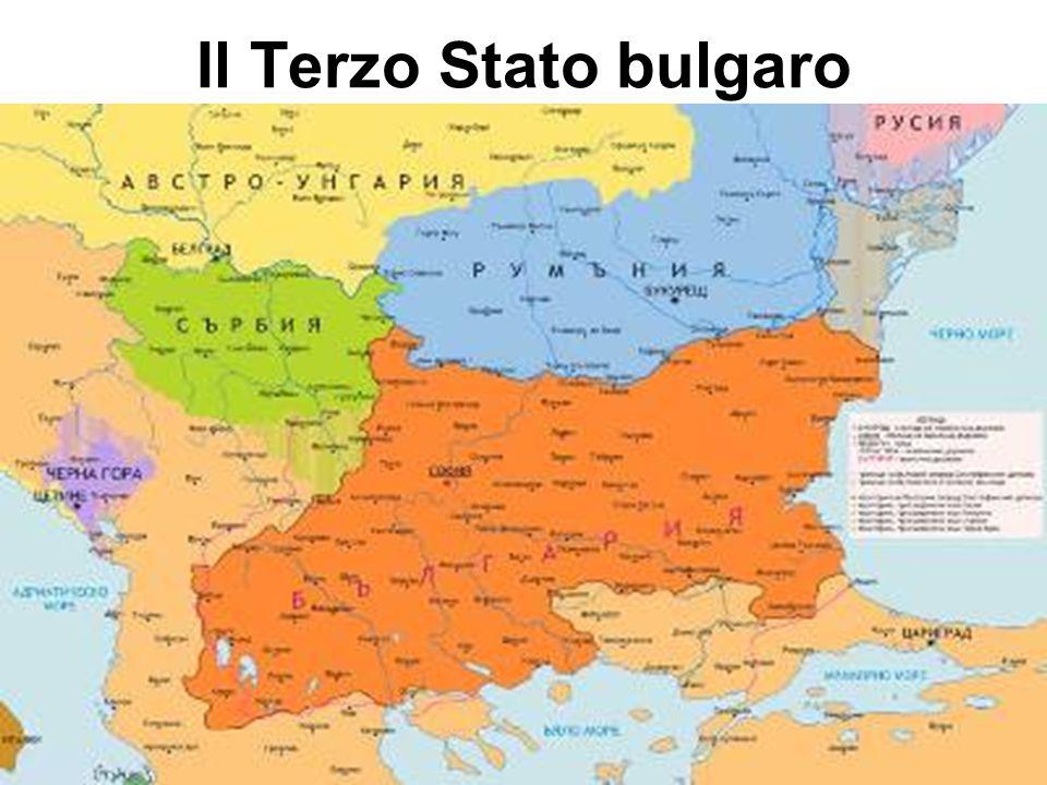 Il Terzo Stato bulgaro