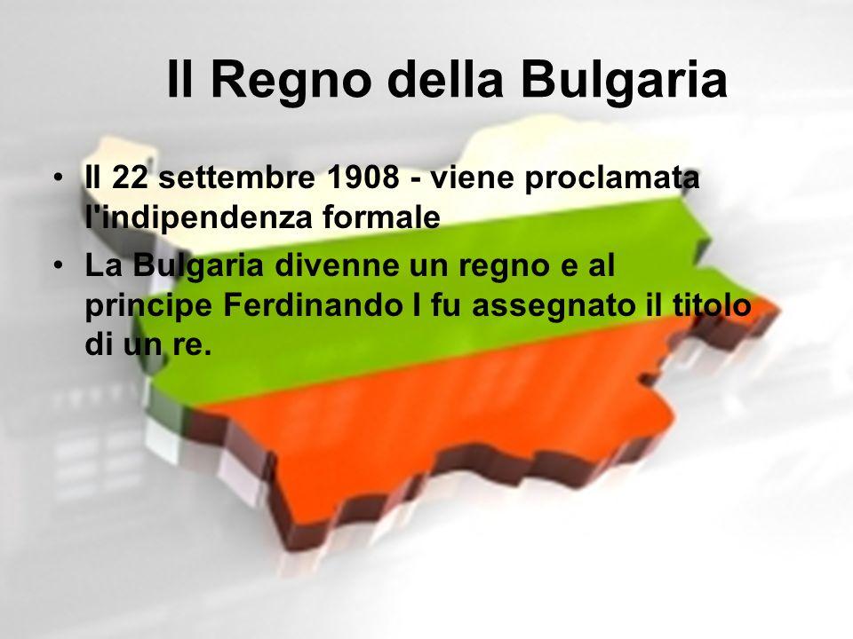 Il Regno della Bulgaria