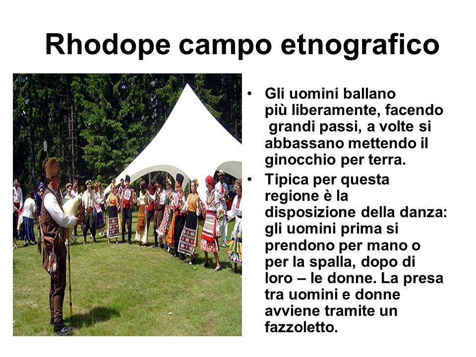 Rhodope campo etnografico