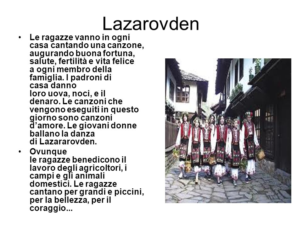 Lazarovden