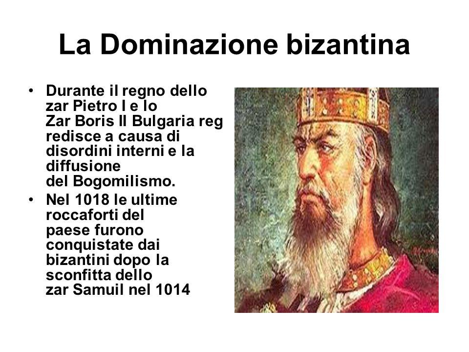 La Dominazione bizantina