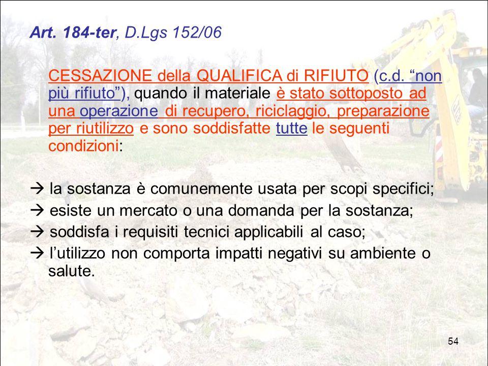 Art. 184-ter, D.Lgs 152/06