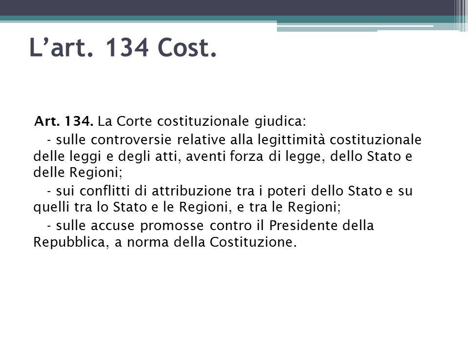 L'art. 134 Cost.