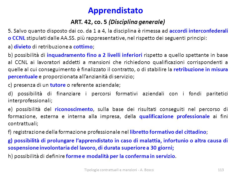 ART. 42, co. 5 (Disciplina generale)