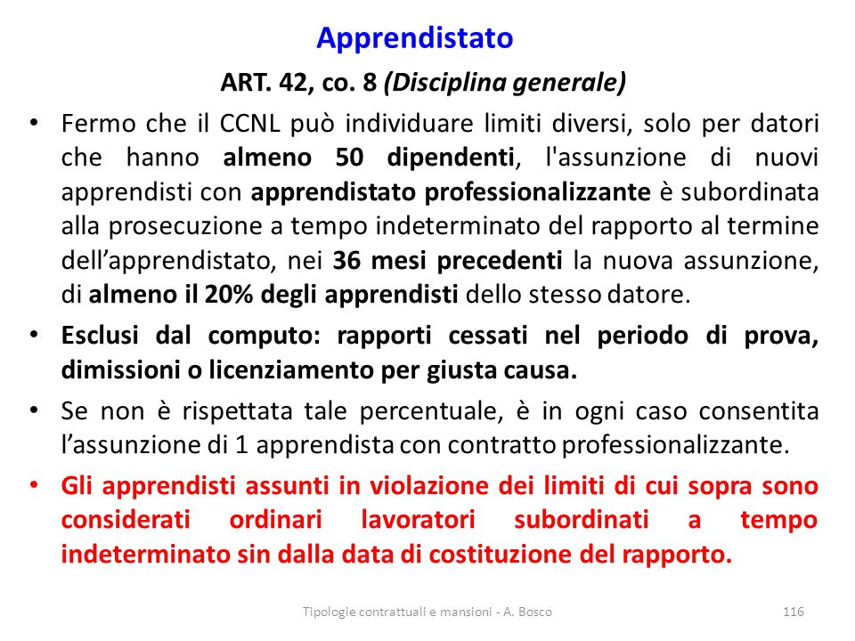 ART. 42, co. 8 (Disciplina generale)