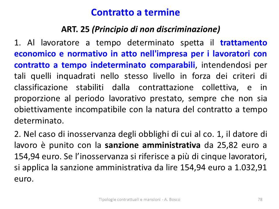 ART. 25 (Principio di non discriminazione)