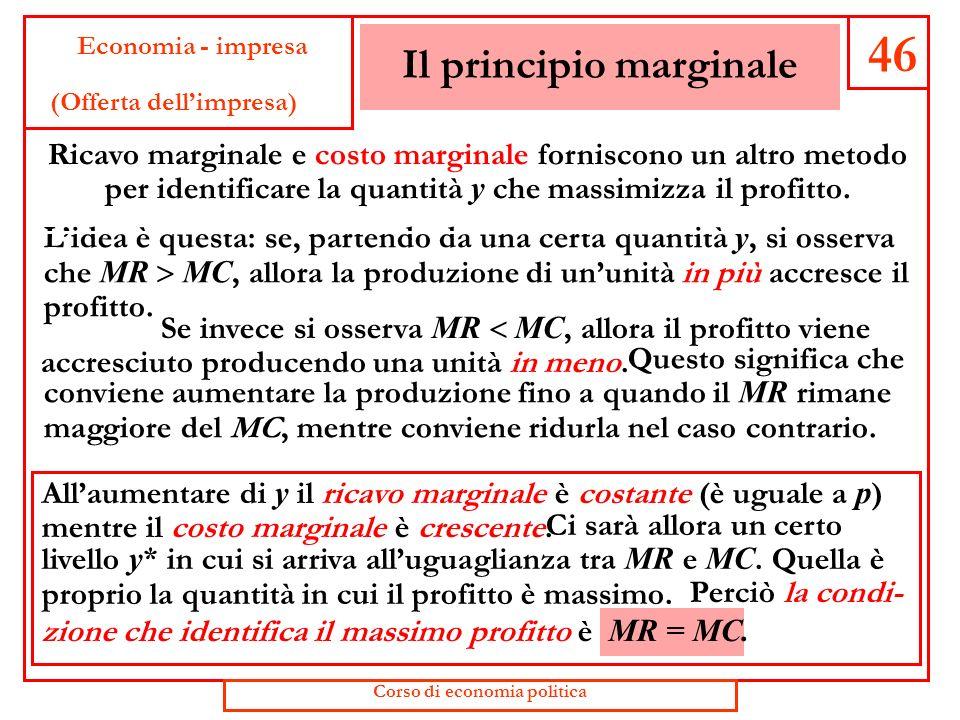 Il principio marginale