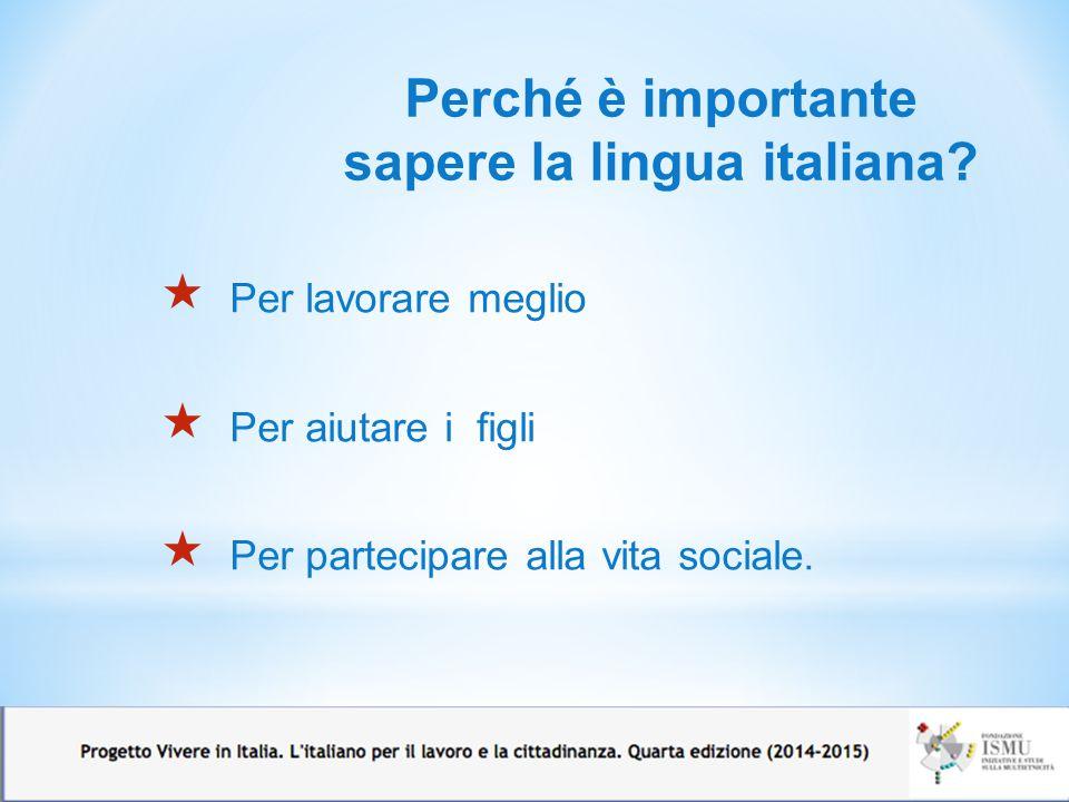 sapere la lingua italiana