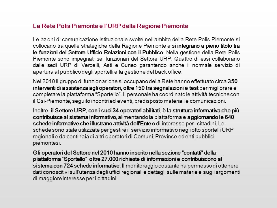 La Rete Polis Piemonte e l'URP della Regione Piemonte