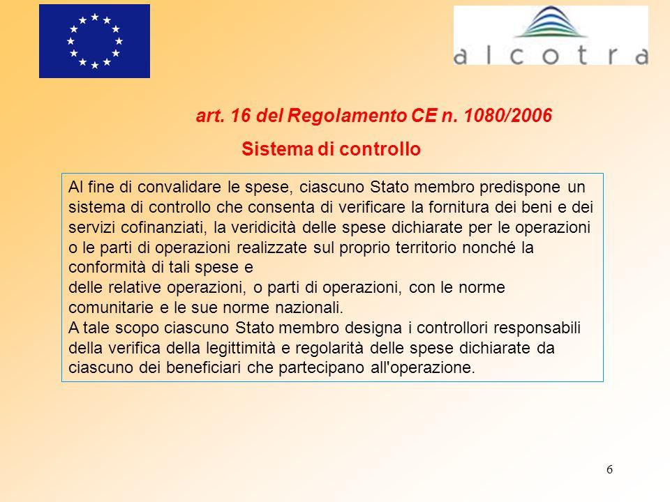 art. 16 del Regolamento CE n. 1080/2006