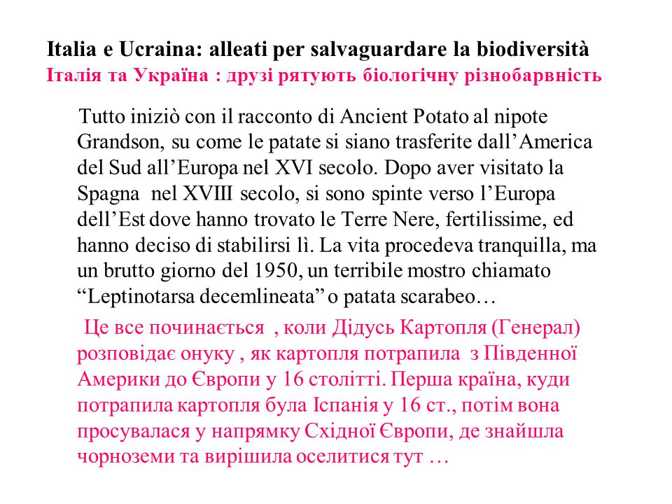 Italia e Ucraina: alleati per salvaguardare la biodiversità Італія та Україна : друзі рятують біологічну різнобарвність