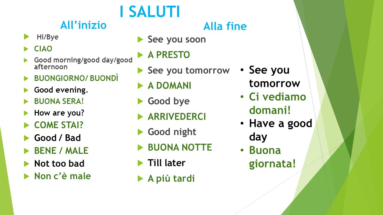 how to say see you tomorrow in italian