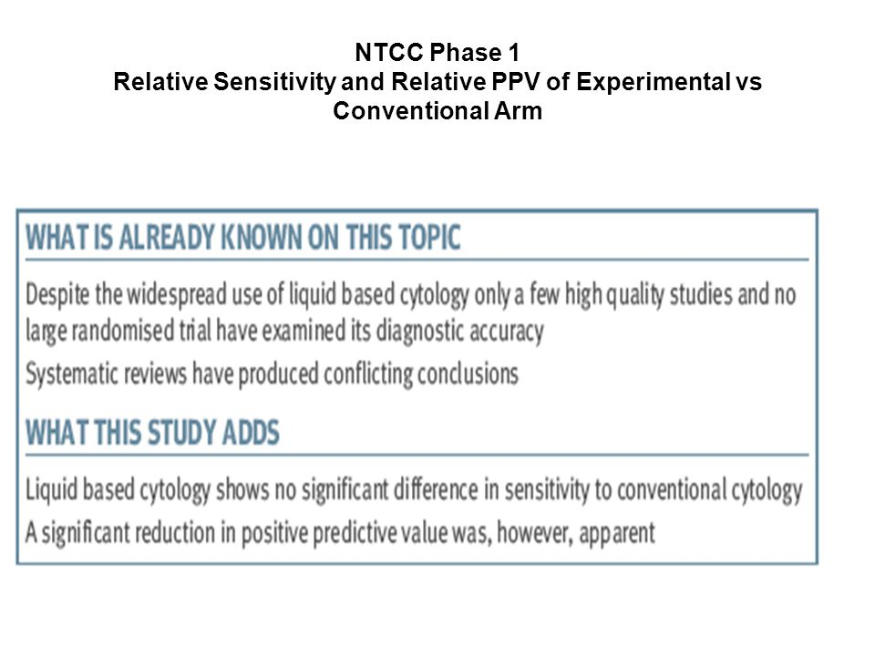 NTCC Phase 1 Relative Sensitivity and Relative PPV of Experimental vs Conventional Arm