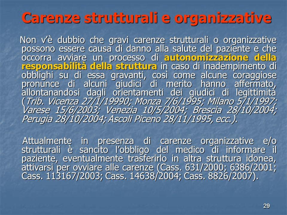 Carenze strutturali e organizzative