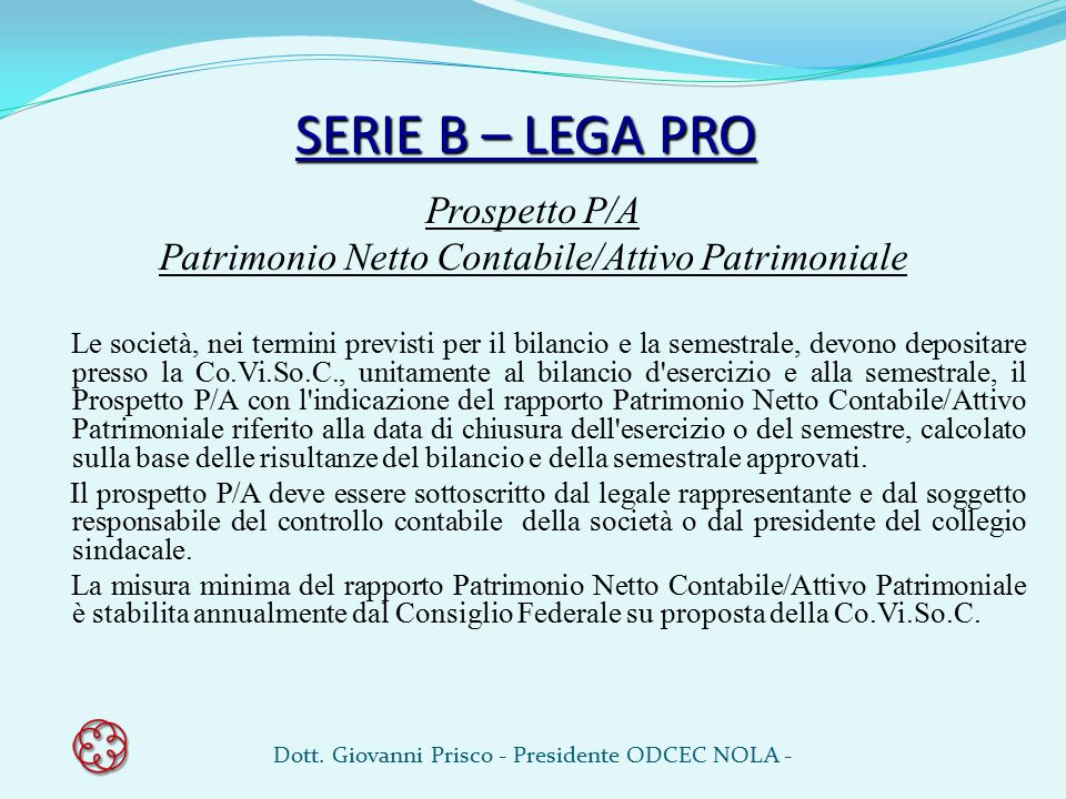 SERIE B – LEGA PRO Prospetto P/A