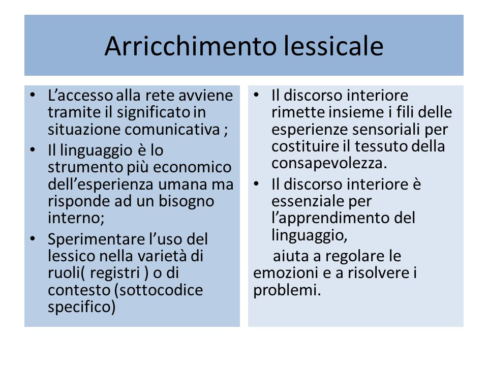 Arricchimento lessicale