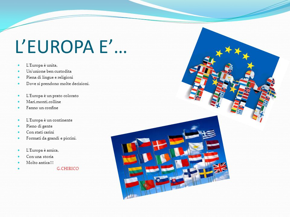 L'EUROPA E'… L'Europa è unita, Un'unione ben custodita