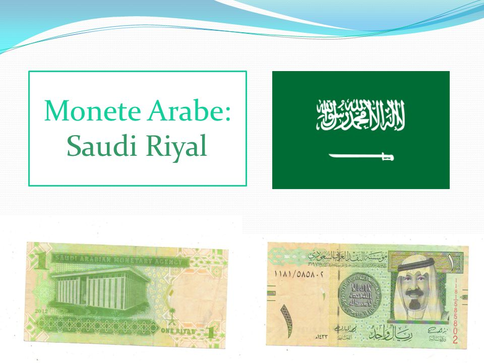 Monete Arabe: Saudi Riyal
