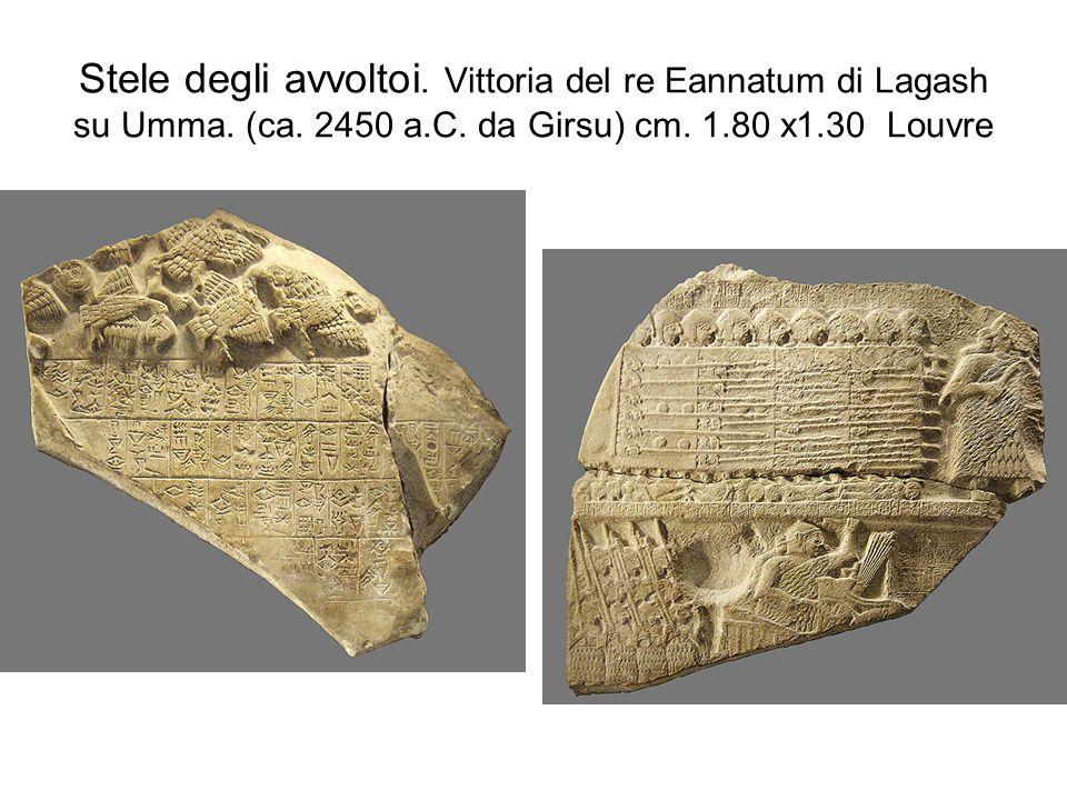 Stele degli avvoltoi. Vittoria del re Eannatum di Lagash su Umma. (ca